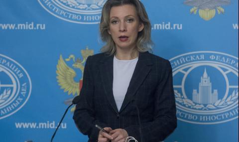 Русия работи за среща между Помпео и Лавров