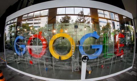 Гугъл връща своите служители в офисите