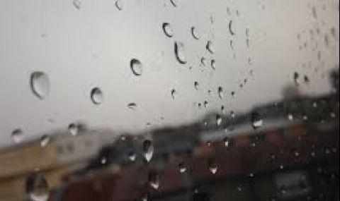 Дъждове над Източна България