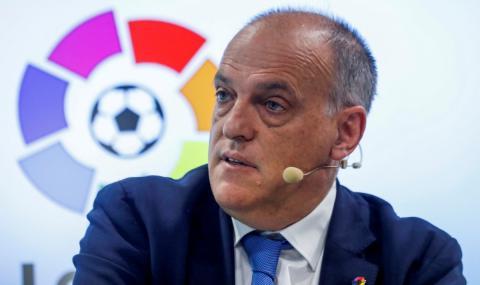 Президентът на Ла Лига категоричен: Клубовете да наблягат на юноши, забравете за трансфери