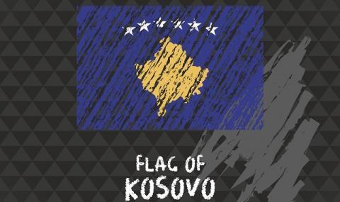 Решението на косовския проблем е ключово за Балканите