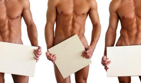 3-те мъжки комплекса в секса