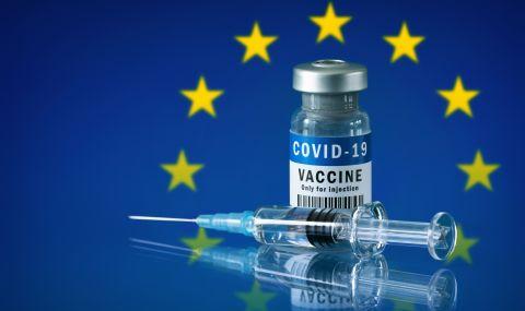 ЕС ще одобри четвърта ваксина