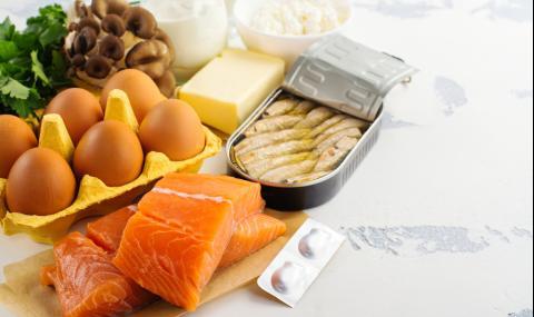 Храните, които съдържат витамин D