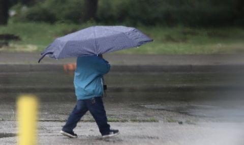 Жълт код за обилни валежи в Западна България
