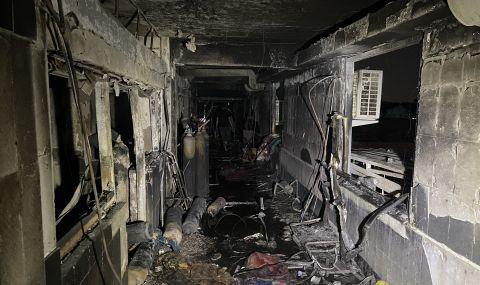 Пожар уби 50 души в COVID-отделение