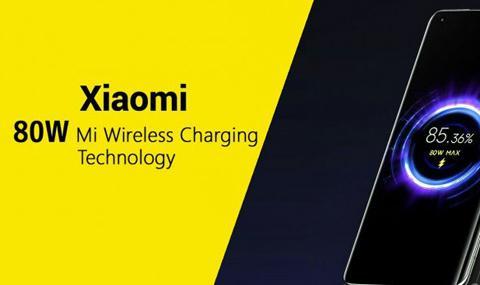 Xiaomi с безжично зарядно устройство, зареждащо смартфон за 19 мин.