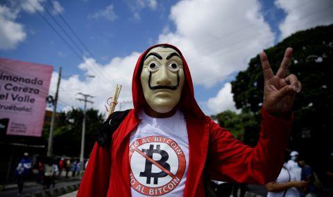 Протести в Ел Салвадор - 1