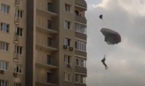 Безопасно летене от жилищен блок (ВИДЕО)