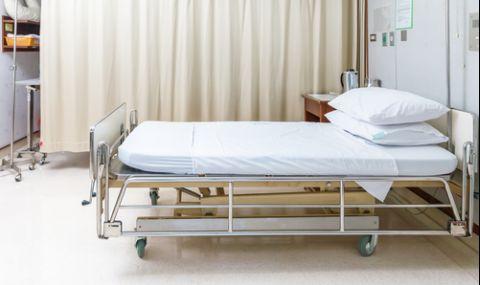 Общинската болница в Раднево спря приема на пациенти