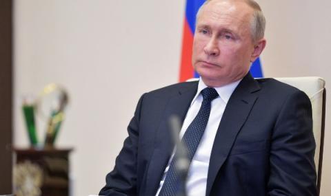 Русия подкрепя семействата