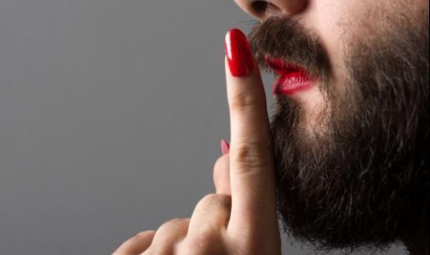 Ще спре ли Желязната завеса трансджендърите?