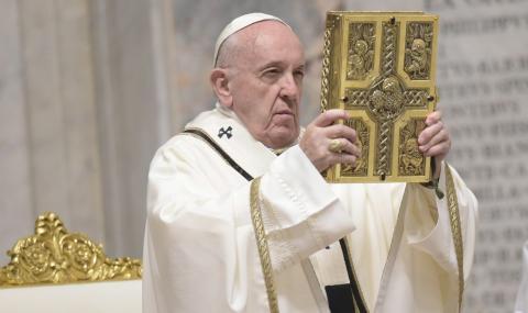 Папата призова хората да не се поддават на страха