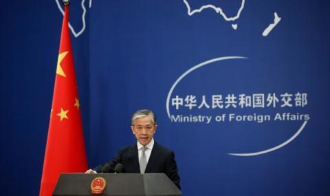 Китай защитава своите медии в САЩ