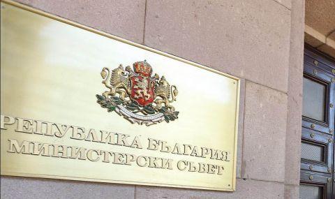 ВАС получи част от имот в центъра на София - 1