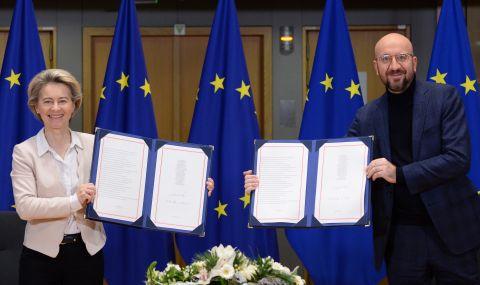 Споразумението между Великобритания и ЕС е факт