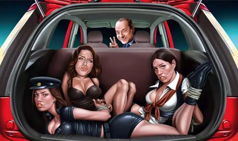 5 сексистки реклами на автомобили