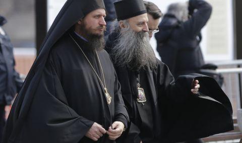 Сръбската православна църква има нов патриарх