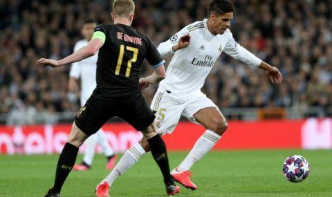 Реал Мадрид се присмя на офертата на Манчестър Юнайтед за Варан