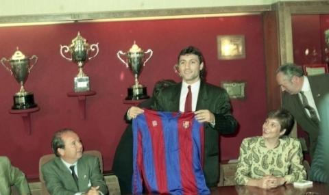 Стоичков разказа за големия си трансфер 30 години по-късно - 2