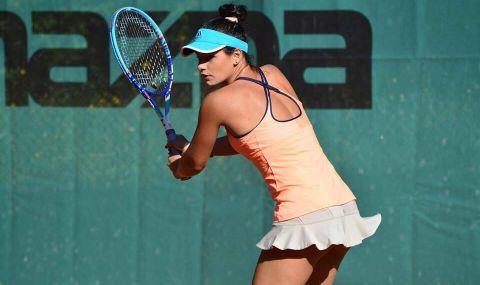 Стаматова е на финал в Кайро след героичен обрат във втория сет - 1