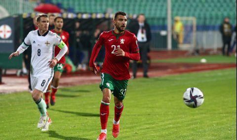 За първи път от 3 години България прави нещо подобно - 1