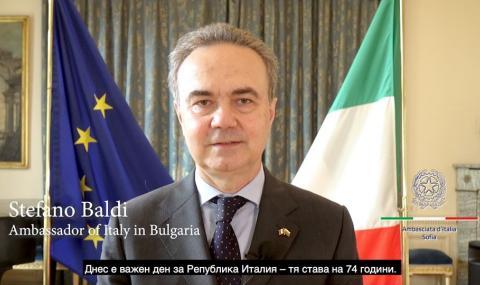 Н. Пр. Стефано Балди с поздрав по случай Националния празник на Италия (ВИДЕО)