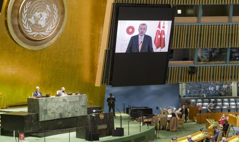 Ердоган призова за реформи в ООН