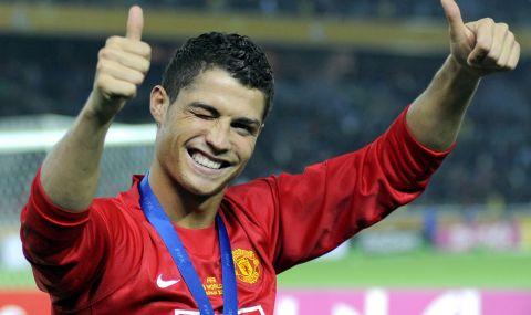 Огромни приходи в касата на Ман Юнайтед: Aдидас не могат да смогнат с  фланелките на Роналдо - 1