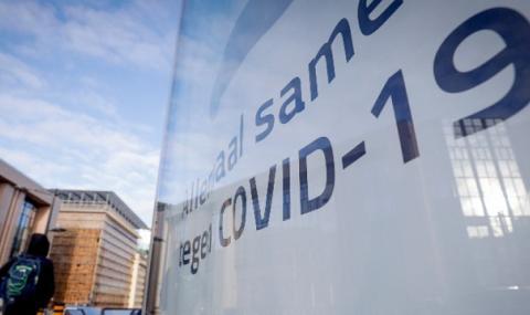 От април страните от ЕС ще имат достъп до 37 млрд. евро за борба с Covid-19