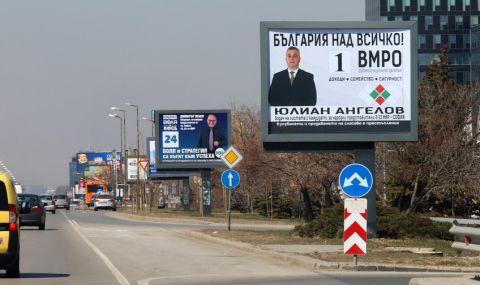 Димитър Димитров, ЦИК: Изборите ще са честни. Поемам ангажимент