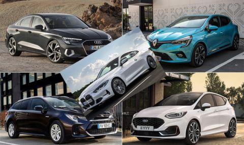 Производителите на тези пет коли лъжат за разхода на гориво най-много - 1