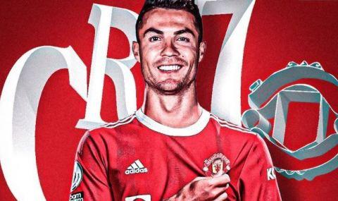Бивш защитник на Ливърпул се подигра на Манчестър Юнайтед и Роналдо - 1