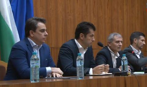 Защо искате да закриете енергийната независимост на България, господа министри? - 1