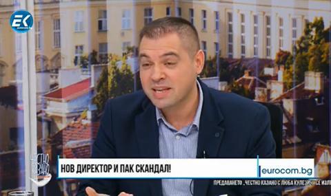 Бивш шеф на Радио София: СЕМ не е обществен регулатор, а обществен манипулатор