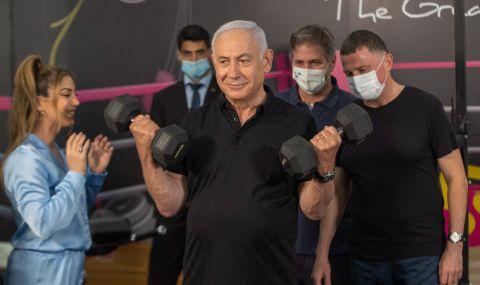 Израел ще раздава зелени значки на ваксинираните