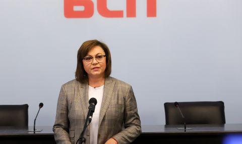 Корнелия Нинова ще проведе срещи със структури на БСП