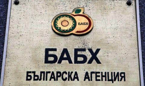 Христо Вълчанов е назначен за изпълнителен директор на БАБХ