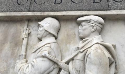 БСП - София срещу оскверняването на Паметника-костница на съветския воин