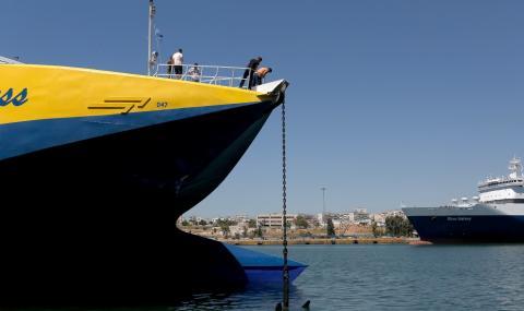 Морският транспорт в Гърция ще бъде блокиран