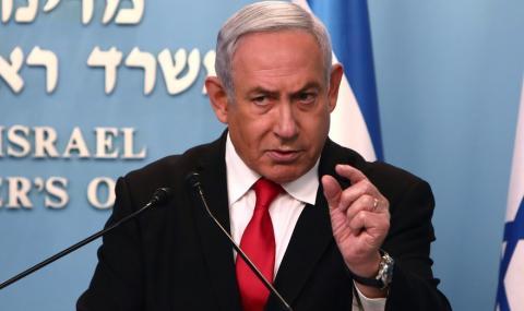 В Израел се договориха за правителство