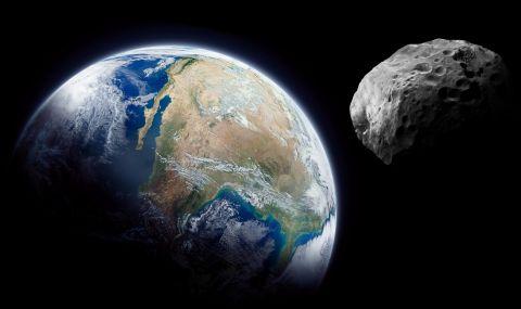 Голямо количество астероиди застрашават Земята - 1