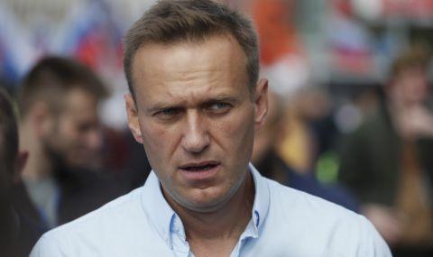 Организациите, създадени от Навални, да се обявят за екстремистки