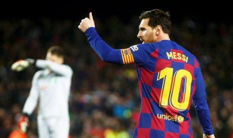 Барса обявява новия договор на Меси на 34-ия му рожден ден