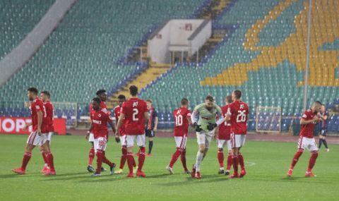 Дисциплинарната комисия на УЕФА пак глоби ЦСКА - 1