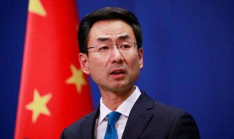 Китай с интересен отговор за САЩ