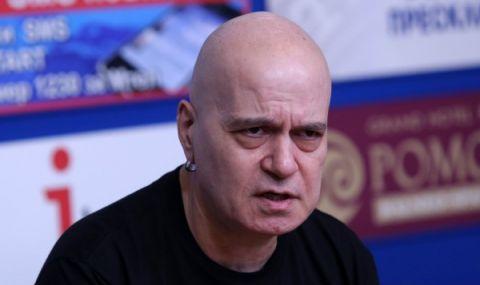 Областен координатор изненадващо напусна партията на Слави Трифонов