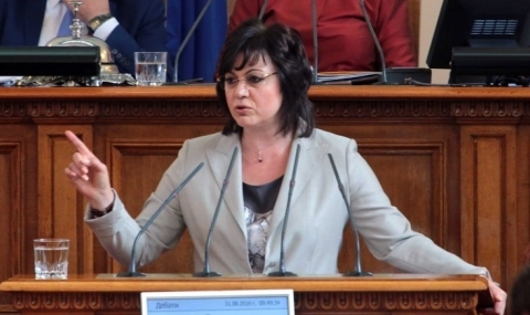 Депутатите от БСП напуснаха парламента