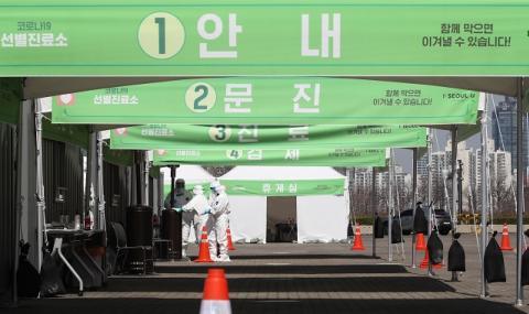 Коронавирус: Как в Южна Корея се справиха с пандемията