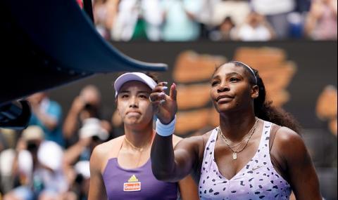 Шок за Серина Уилямс! Китайка я изхвърли от Austrlian Open